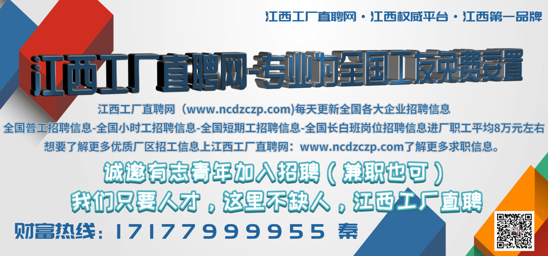 2.5d風活動會議banner@凡科快圖.png